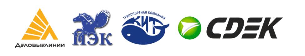 Мы предоставляем доставку по Москве и в регионы России